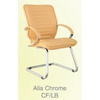 Alia Chrome CF/LB